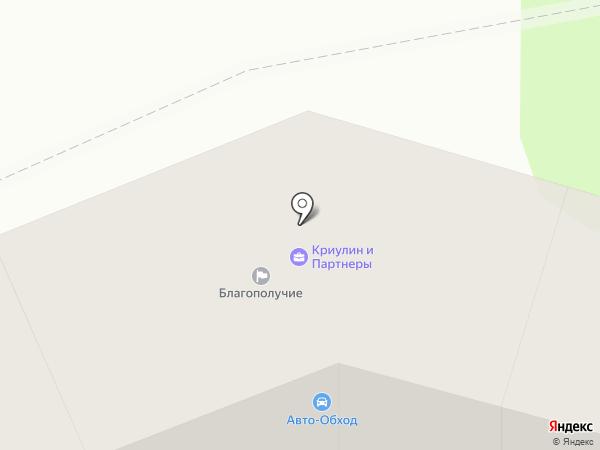 Авто-Обход на карте Ставрополя