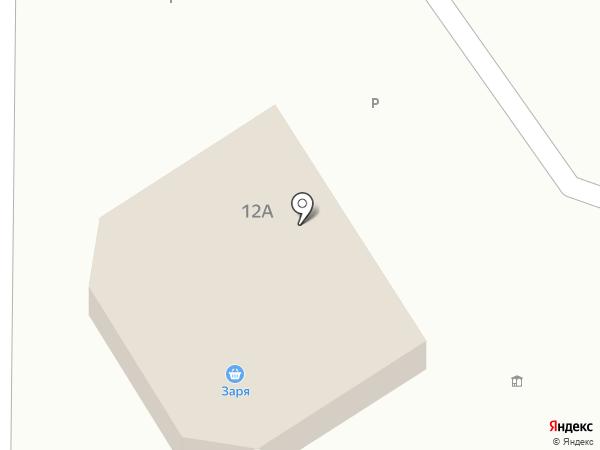 Заря на карте Ставрополя