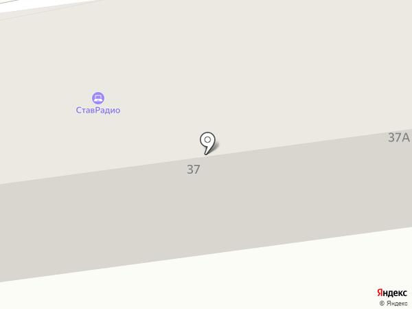 СтавРадио на карте Ставрополя
