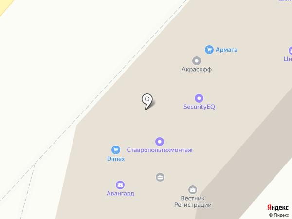 ITGen на карте Ставрополя