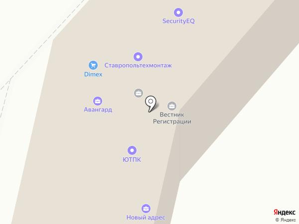 Офискомплект на карте Ставрополя