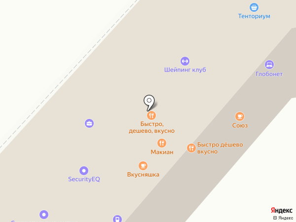 Новый Адресъ на карте Ставрополя