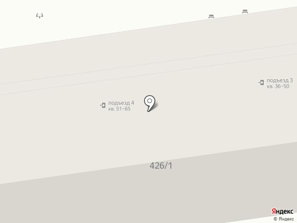 Медико-психологический центр на карте Ставрополя