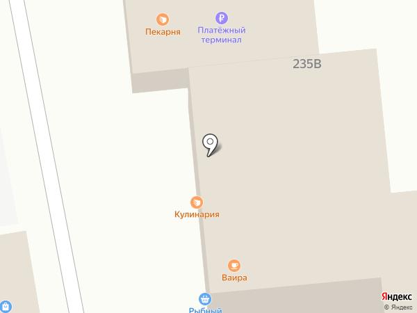 Кулинарная производственная компания на карте Ставрополя