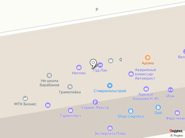 Фитнес Taim на карте Ставрополя