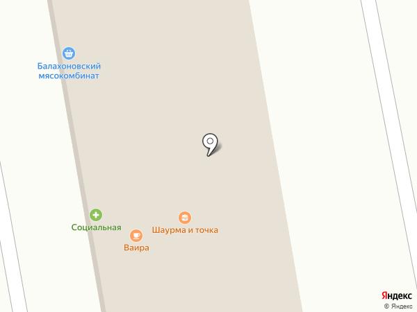 Проспект на карте Ставрополя