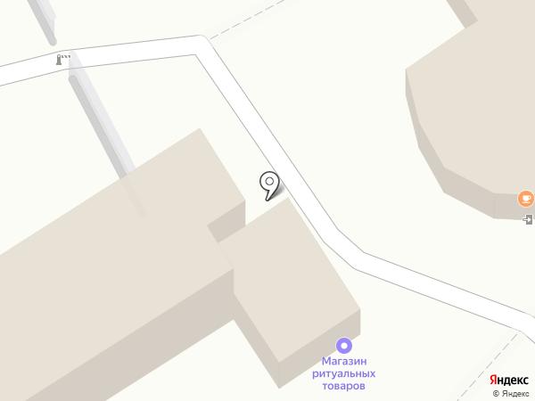 Магазин ритуальных товаров на ул. 8 Марта на карте Ставрополя