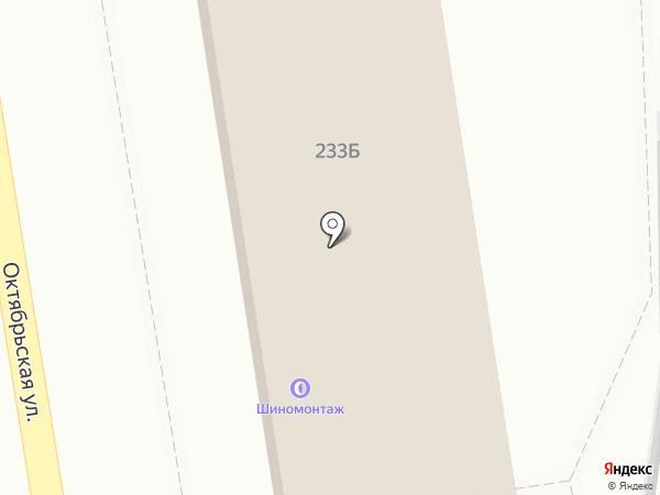 Форте Пьяно на карте Ставрополя