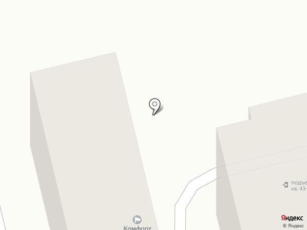 Комфорт северное, ТСЖ на карте Ставрополя