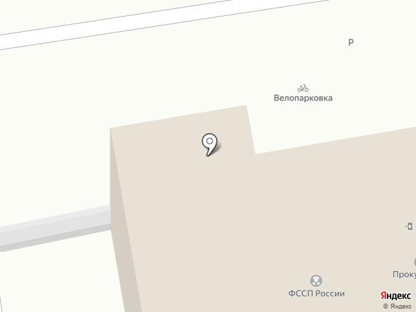 Ассоциация курортов и туризма на карте Ставрополя