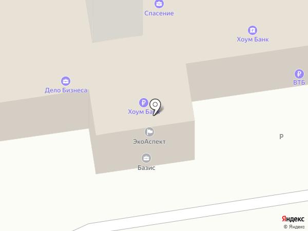РостЭнерго на карте Ставрополя