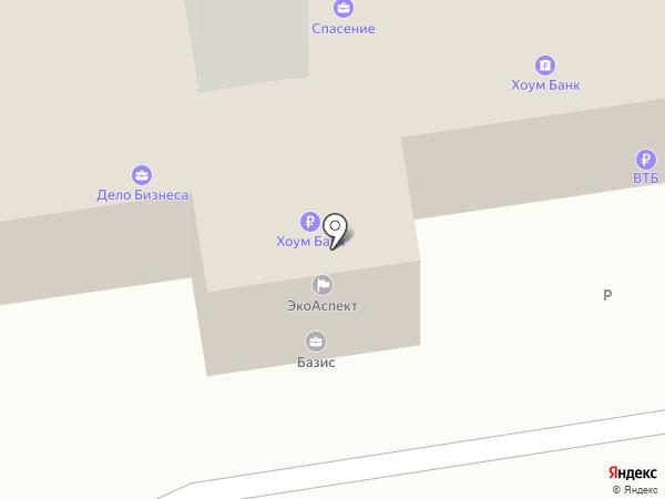 AllGen на карте Ставрополя