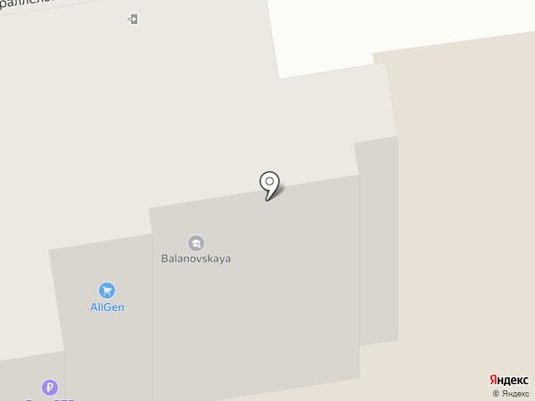 ВТБ Страхование на карте Ставрополя