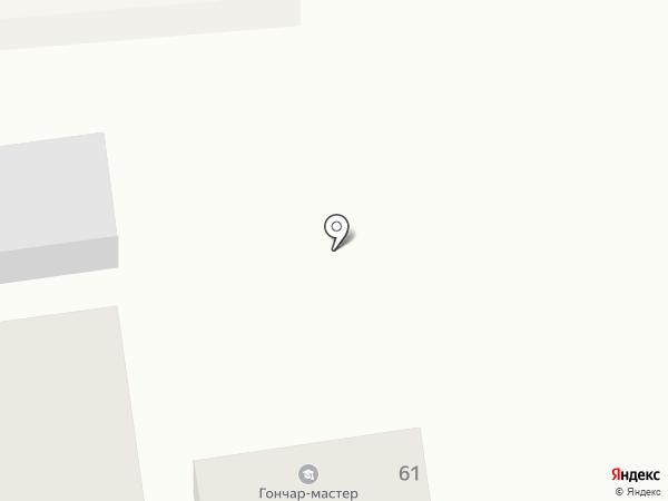 Грант на карте Ставрополя