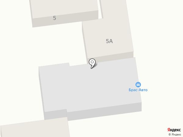 Брас-Авто на карте Ставрополя