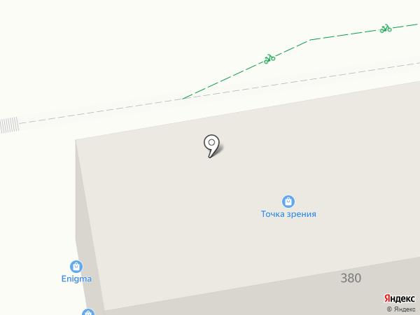 Butterfly на карте Ставрополя