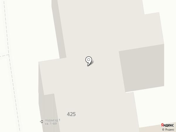 Аптека №250 на карте Ставрополя