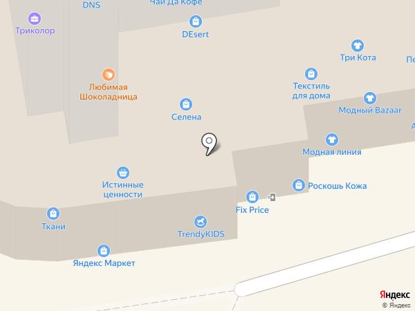 Роскошь Кожа на карте Ставрополя
