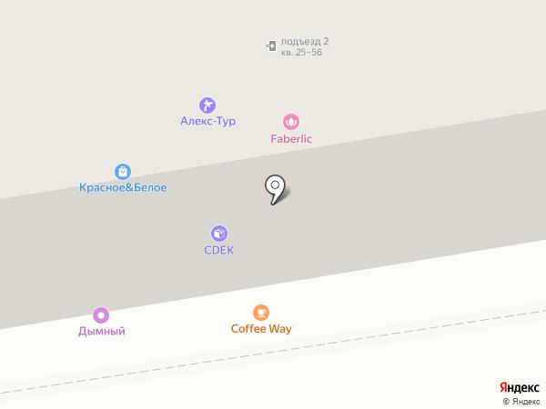 Компания по продаже товаров для здоровья и красоты на карте Ставрополя