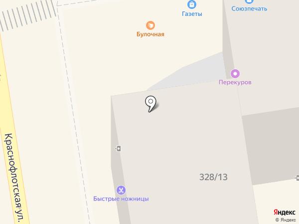 Арома Лайф на карте Ставрополя