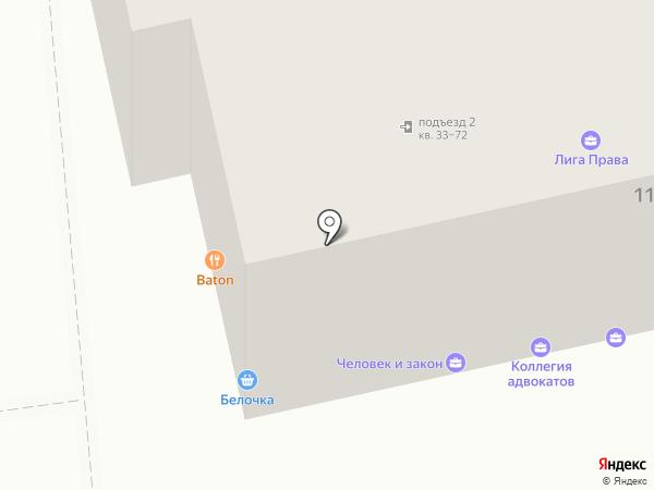 Белочка+ на карте Ставрополя