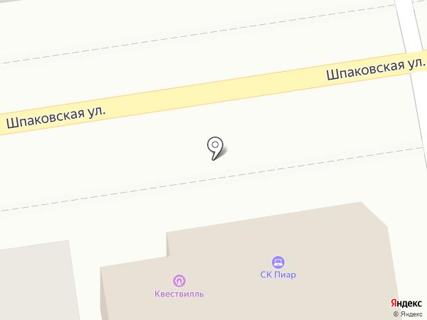BAKENBARD BAR на карте Ставрополя