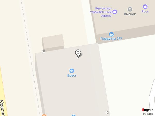 Express Doner на карте Ставрополя