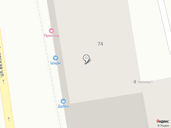 ШАРМ на карте Ставрополя