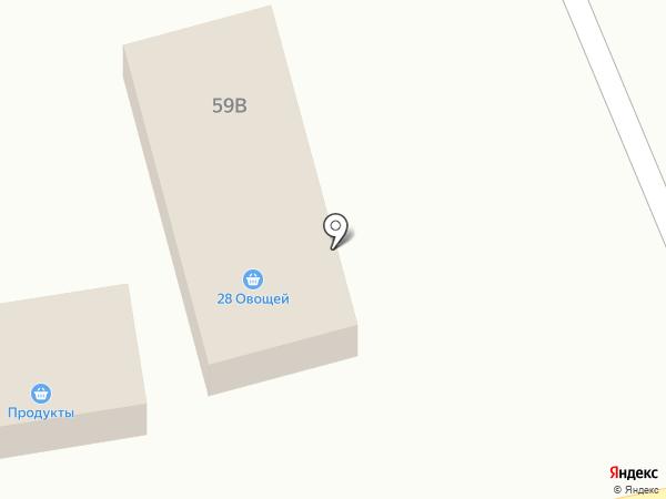 Все для дома на карте Татарки
