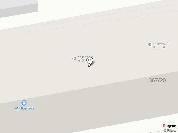 Пивной гараж на карте Ставрополя