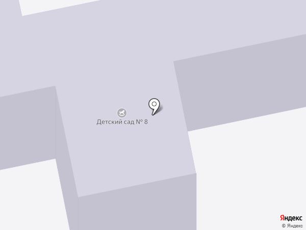 Детский сад №8 на карте Ставрополя