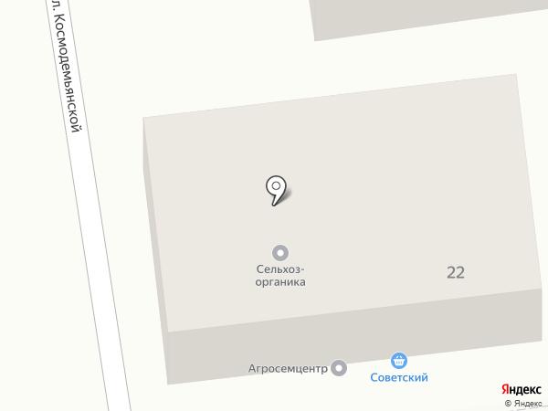 Натуральная Косметичка на карте Ставрополя