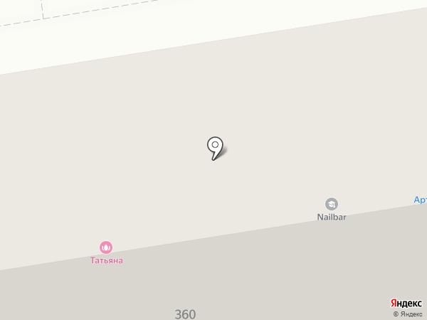 Арт Хобби на карте Ставрополя