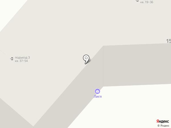 Atsumari на карте Ставрополя
