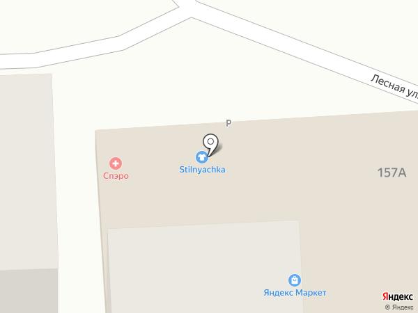 СПЭРО на карте Ставрополя