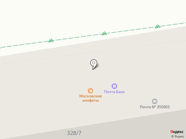Идеальная пара на карте Ставрополя