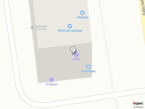У Ольги на карте Ставрополя