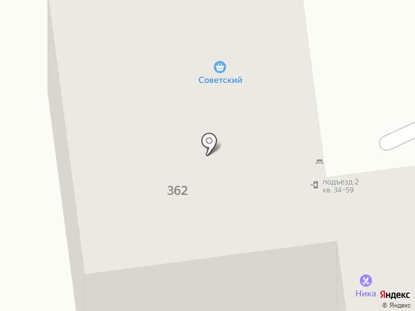 Ника на карте Ставрополя