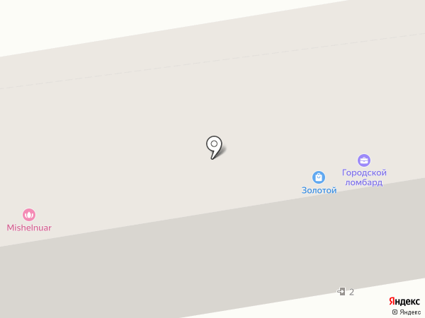 Mishel Nuar на карте Ставрополя