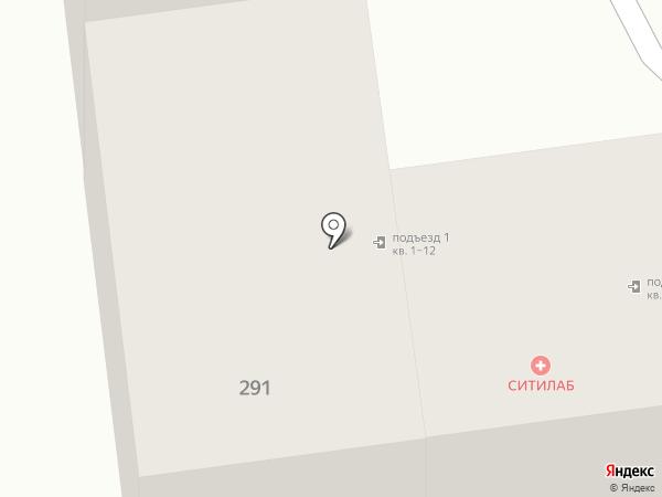 Эколас на карте Ставрополя