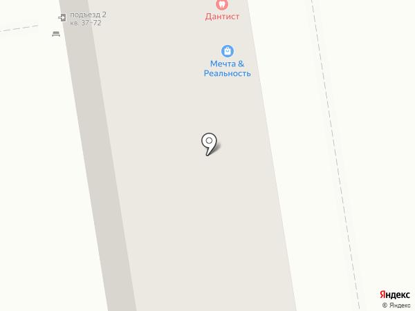 Винный мир на карте Ставрополя