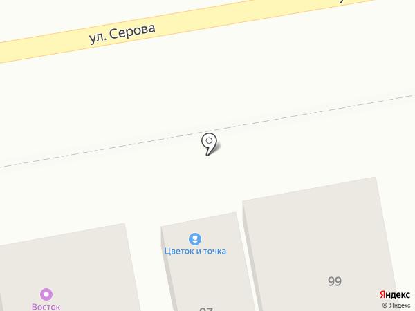 Цвет`ок на карте Ставрополя