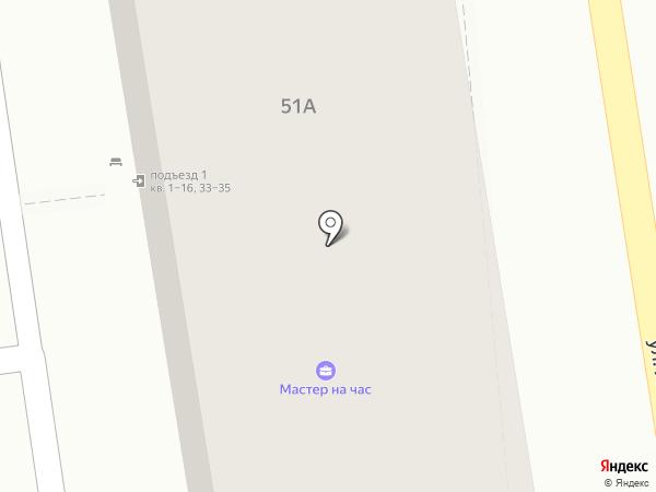 Конвекс, мастерская по ремонту одежды на карте Ставрополя