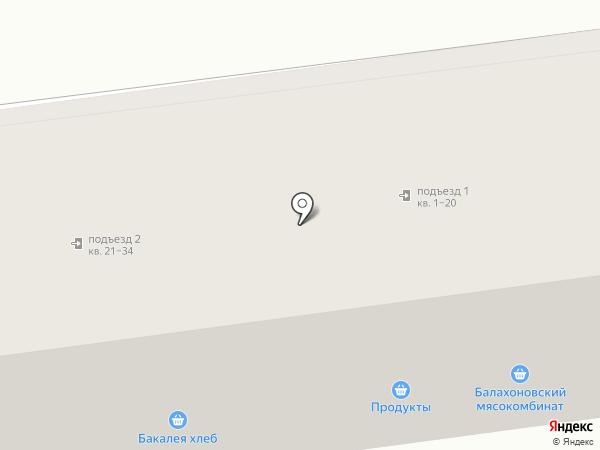 Аргус на карте Ставрополя