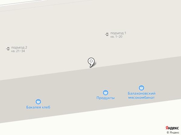 Магазин по продаже овощей и фруктов на карте Ставрополя
