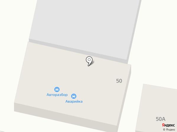 Центр авторазбора для иномарок на карте Ставрополя
