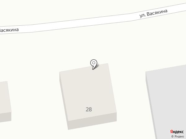 РемХолод на карте Ставрополя