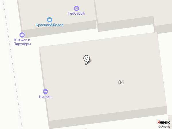 Николь на карте Ставрополя