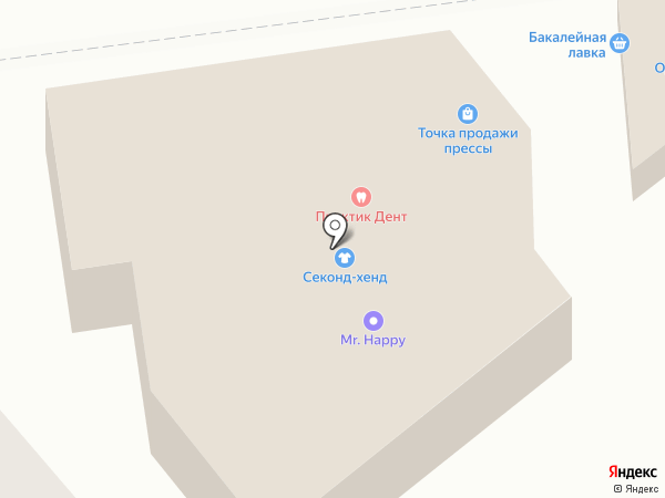 Магнат на карте Ставрополя