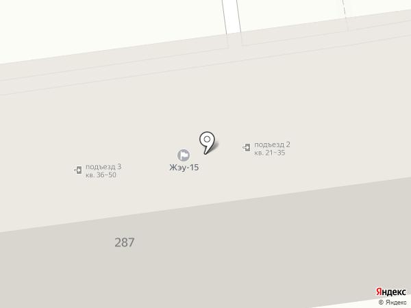 ЖЭУ-15 на карте Ставрополя